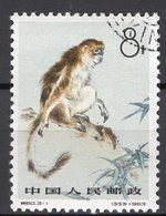 Gold-Stumpfnasen-Affe 1963 China 741 O 2€ Affen In Der Natur Pinsel-Malerei WWF Art Fauna Set Of CINA Chine - 1949 - ... People's Republic