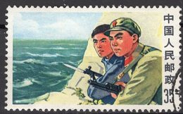 Gedanken Maos Unbesiegbar 1969 China 1041 O 16€ Kultur-Revolution Patrouille Soldat Mao-Fibel Military Stamp Chine - 1949 - ... République Populaire