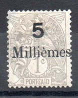 PORT SAID - YT N° 61a - Neuf * - MH - Cote: 45,00 € - Port-Saïd (1899-1931)