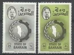 Bahrain 1979 Mi 280-281 MNH ( ZS10 BHR280-281 ) - Bahrain (1965-...)