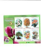 COREE DU NORD 60è Anniv. De La Fondation Des Jardins Botaniques Fleurs Magnolia Ginkgo Rhododendron Tulipe Papillon - Korea (Noord)
