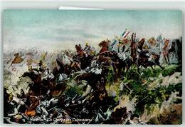 52738982 - Napoleon - Histoire