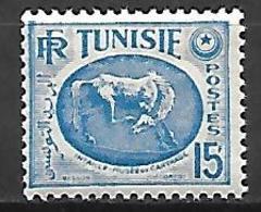 TUNISIE    -    1950 .    Y&T N° 344A ** .  Intaille Du Musée De Carthage. - Tunisia (1888-1955)