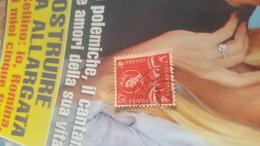 UGANDA REGINA ROSSO - Francobolli