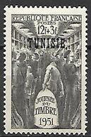 TUNISIE    -    1951 .    Y&T N° 349 ** .   Journée Du Timbre  /  Wagon Postal - Tunisie (1888-1955)