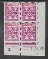 SÉNÉGAL - Neuf - Senegal (1960-...)