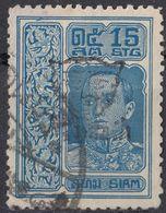 SIAM - 1920 - Yvert 150 Usato. - Siam