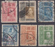 SIAM - 1916/1917 - Lotto Di 6 Valori Usati: Yvert 120 E 120A/122. - Siam