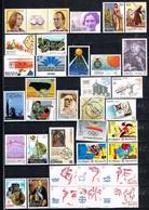 ESPAGNE / NEUFS**/MNH**/ 1988 -  Lot De 45 Valeurs - 1981-90 Ungebraucht