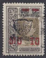 SIAM - 1920 - Yvert 149 Usato. - Siam