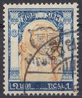 SIAM - 1920 - Yvert 151 Usato. - Siam