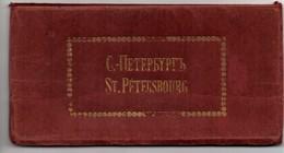 ST.PETERSBOURG . - . ALBUM DE 10 VUES DE 18 Cms X 9 Cms. TRES BON ETAT - Rusia