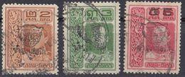 SIAM - 1920 - Lotto Di 3 Valori Usati: Yvert 146/148. - Siam