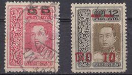 SIAM - 1919/1920 - Lotto Di 2 Valori Usati: Yvert 144 E 145. - Siam