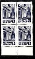 Russia 1964 Mi 2995 MNH ** - 1923-1991 USSR