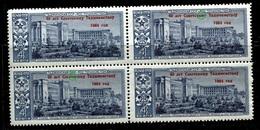 Russia 1964 Mi 2964 MNH ** - 1923-1991 USSR