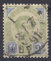 SIAM - 1891 - Yvert 18 Usato. - Siam