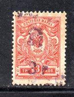 696 490 - ARMENIA 1920 , 3 R./ 3 K.   Unificato N. 32  Linguellato  * - Armenia