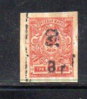 697 490 - ARMENIA 1920 , 3 R./ 3 K.   Unificato N. 64  Linguellato  *  NON Dentellato - Armenia