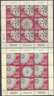 BHRS 2011-521-2 OLD JUWELRY , BOSNA AND HERZEGOVINA-R.SRBSKA, 2MS, MNH - Bosnien-Herzegowina