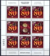 BHRS 2010-514 80A°MUSEUM, BOSNA AND HERZEGOVINA-R.SRBSKA, MSl, MNH - Bosnien-Herzegowina
