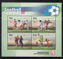 2014 Kyrgyzstan World Cup Football  Miniature Sheet Of 4 MNH - Kyrgyzstan