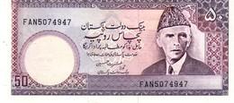 Pakistan P,40 50  Rupees 1982  Unc - Pakistan