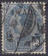 SIAM - 1905 - Yvert 49 Usato. - Siam