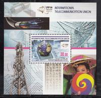 2014 Kyrgyzstan ITU Korea Communications   Miniature Sheet Of 1 MNH - Kirgizië