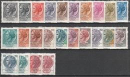 # Italia 1968 - Italia Turrita Detta Siracusana 24 Valori - MNH ** - 1961-70:  Nuovi