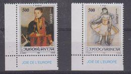 Yugoslavia 1992 Joy Of Europe 2v (corners) ** Mnh (43381) - Europese Gedachte