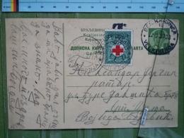 KOV 27-1 - Carte Postale, SRPSKA CRNJA - VELIKA KIKINDA 1937 - Serbia