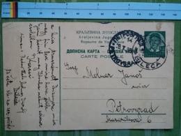KOV 27-2 - Carte Postale, PETROVGRAD - BILECA 1936 - Serbien