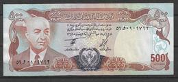 AFGHANISTAN USED BANKNOTE 500 AFGHANI DAWOOD - Afghanistan