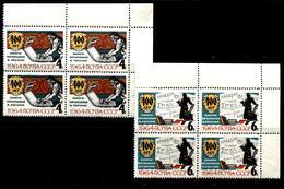 Russia 1964 Mi 2885-86 MNH ** - 1923-1991 USSR