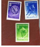 URSS -  SG  2052a.2053a   -  1957 ICE HOCKEY CHAMPIONSHIP   -   UNUSED WITHOUT GUM - 1923-1991 URSS