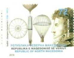 Armenia Armenien MNH** 2019 Joint Issue Portugal Mi 1110-1111 M - Gemeinschaftsausgaben