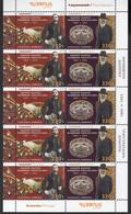 Armenia Armenien MNH** 2019 Joint Issue Portugal Mi 1110-1111 KB M - Gemeinschaftsausgaben