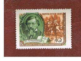 URSS -  SG  2090   -  1957  250^ N.G. CHERMYSHEVSKI, WRITER    -   MINT** - 1923-1991 URSS