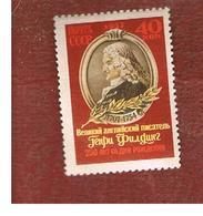 URSS -  SG  2091   -  1957  H. FIELDING, NOVELIST    -   MINT** - 1923-1991 URSS