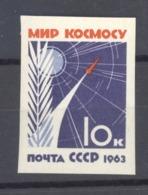 Russie  :  Yv 2650a  **   Non Dentelé - Neufs