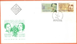 Bulgaria - Bulgarie - България - 1996 - Europa CEPT - FDC - 1996