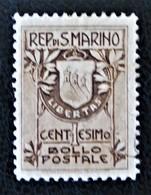 ARMOIRIES 1907 - OBLITERE - YT 47 - MI 47 I - Oblitérés