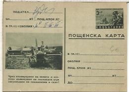 BULGARIA ENTERO POSTAL AGRICULTURA TRACTOR - Agricultura