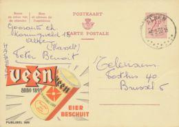 BELGIUM ALKEN SC With Dots1966 (Postal Stationery 2 F, PUBLIBEL 2088) - Storia Postale