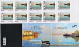 GREECE STAMPS 2019/ CHANIA CRETE-MNH-SELF ADHESIVE-BOOKLET-EXTREMELY RARE!!!!!!!!!!!!!!!!! - Greece