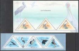 BC252 2011 GUINEA FAUNA WATER BIRDS LES ECHASSIERS STORKS HERONS 2KB MNH - Cigognes & échassiers