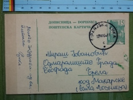 KOV 27-6 - Carte Postale, SIPANJSKA LUKA - Croatie