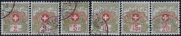 Schweiz  .  Yvert  .   Franchise  2/7     .    O     .   Gebraucht     .   /   .    Oblitéré - Postmarks