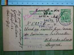 KOV 27-7 - Carte Postale, TRBOVLJE - Slovénie